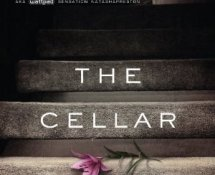 Mini Reviews: The Cellar and Now That You're Here | July 2015